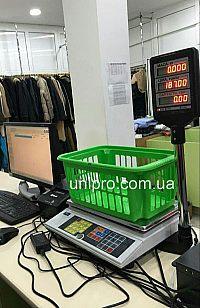 Stock shop 4
