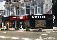 Minimarket 1