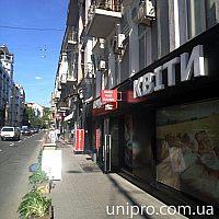 Minimarket 2