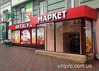 Antaliya0
